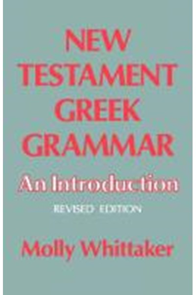 New Testament Greek Grammar